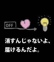 tumblr_lhyahxJcLg1qi0qpko1_r1_500_20110323145452.jpg