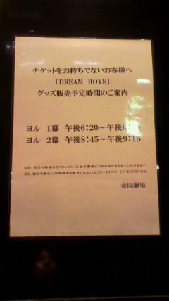 P1000481.jpg