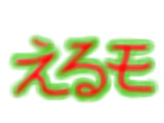 snap_06mint14_200980174.jpg