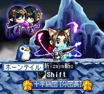o斬izaya斬o