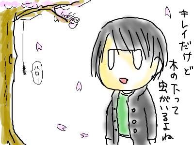 snap_0kurumiyubeshi0_20094124130.jpg