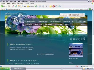 miyakosou2008090902.jpg