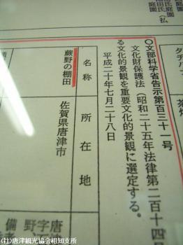 tanada2008090106.jpg