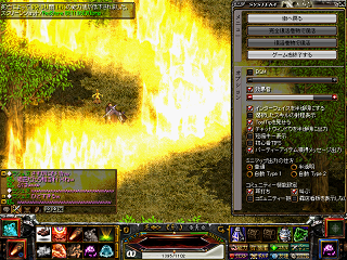 1108fire.png