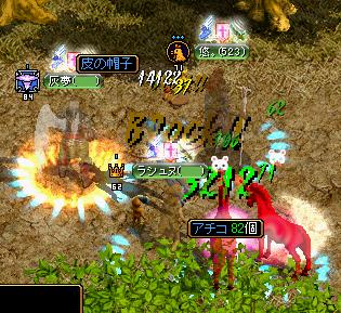 1108yuni2.png