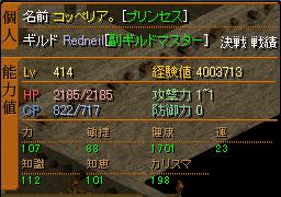1115ste-b.png