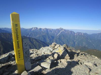 五竜山頂2