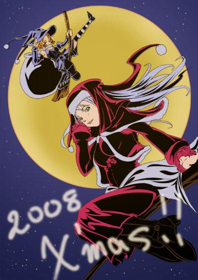2008merikuri