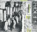 日華展大阪2_0001