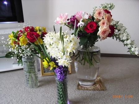 三つの花束1