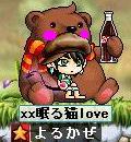 Maple0002_20080907020137.jpg