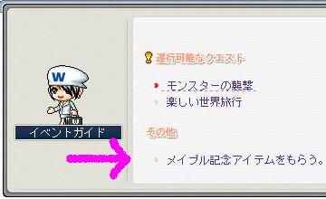 Maple0005_20080828123150.jpg