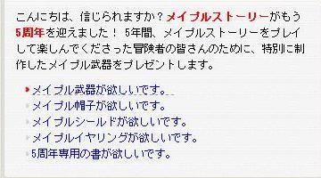 Maple0006_20080828123155.jpg