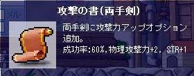 Maple0006_20080830030915.jpg
