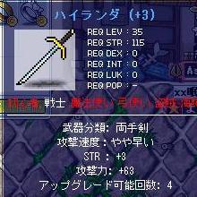 Maple0007_20080822104110.jpg