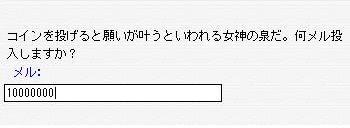 Maple0009_20080828123228.jpg