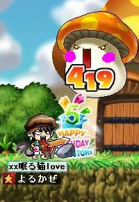 Maple0010_20080907020216.jpg