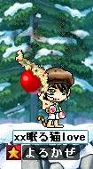 Maple0011_20080830030938.jpg