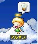 Maple0013_20080828123525.jpg
