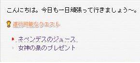 Maple0014_20080828123530.jpg