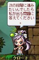 Maple0015_20080813025717.jpg