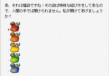 Maple0015_20080828123534.jpg