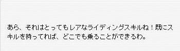 Maple0016_20080828123539.jpg