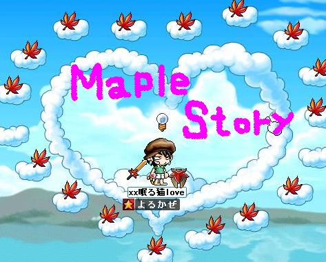 Maple0023_20080830031041.jpg