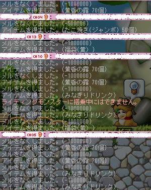 Maple0024_20080828123616.jpg