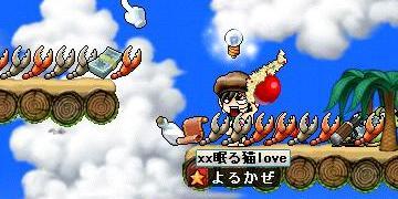 Maple0028_20080830031123.jpg