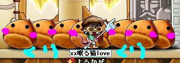 Maple0038.jpg