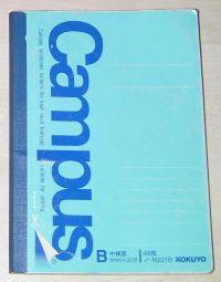 文庫本サイズのノート、105円^^