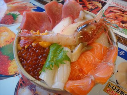 海鮮丼軽いブログ