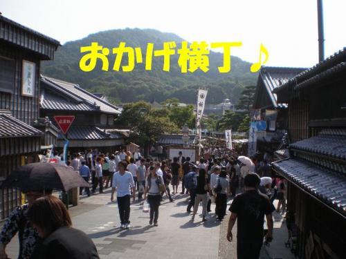 19_20090607175032.jpg