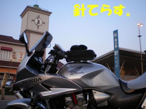 23_20090607175033.jpg