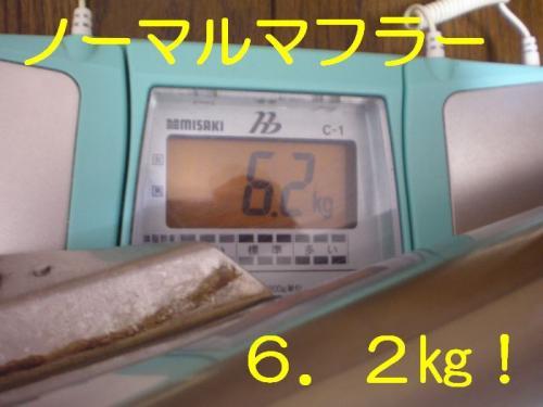 MA4.jpg
