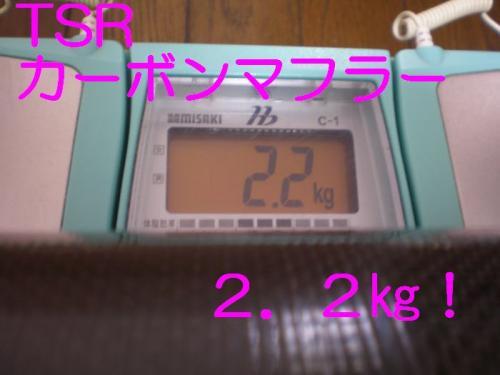 MA5.jpg