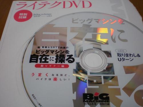 bm4.jpg