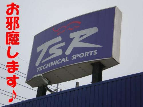 bq77.jpg