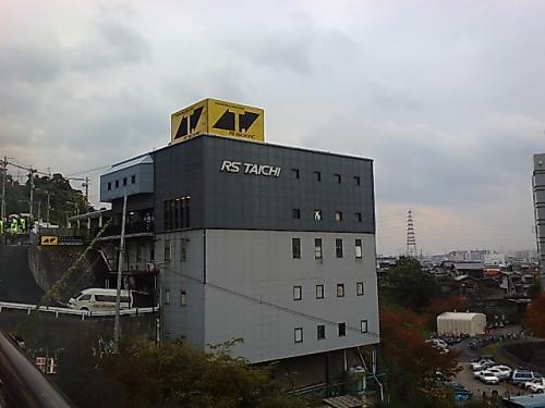 mu4.jpg