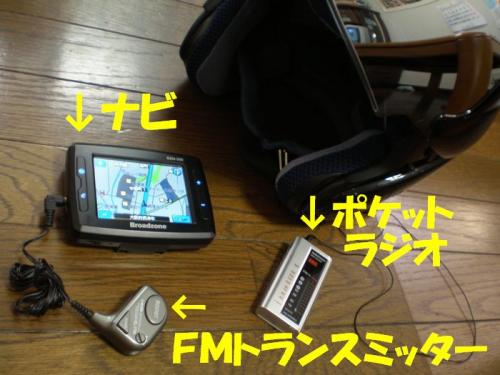 tt2.jpg