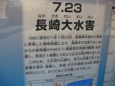 20071029210145.jpg