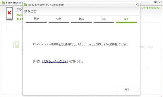 SE_Companion_003_70.jpg