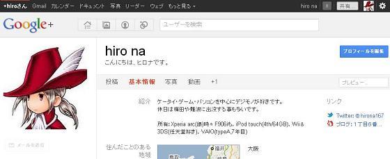 google+_001_60.jpg