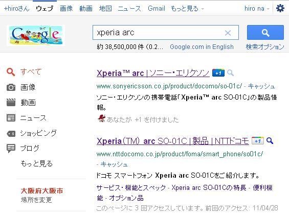 google+_002.jpg