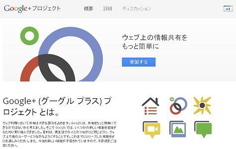 google+_003_50.jpg