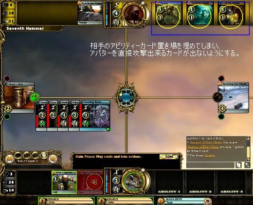 lon_scean4_2.jpg