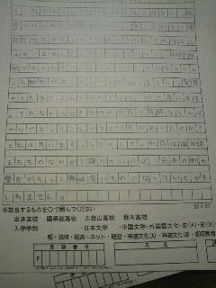 2011013101090000.jpg