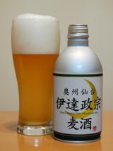 date_beer_convert_20090424212609.jpg