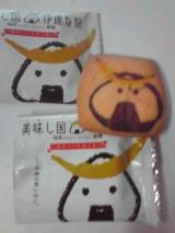 onigiri_convert_20090424212627.jpg